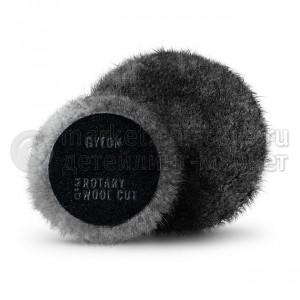 Меховой полировальный круг режущий GYEON ROTARY WOOL CUT, 80мм (комплект 2шт)