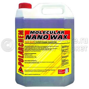 MOLECULAR nano WAX POLARСHEM — полимерный консервант (4л.)