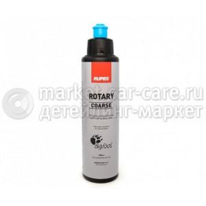 Паста полировальная Rupes ROTARY COARSE (грубая), 250 ml