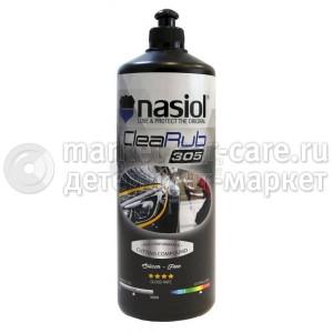 Режущая полировальная паста NASIOL CLEARUB 305 Polish, 500мл
