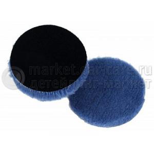 Полировальный диск LakeCountry гибридный мех агрессивный, синий, 130мм