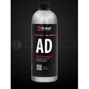 """Кислотный шампунь Detail AD """"Acid Shampoo"""" 1000 мл"""