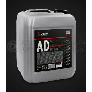 """Кислотный шампунь Detail AD """"Acid Shampoo"""" 5 л"""