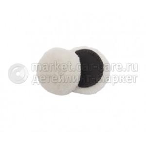 50 мм FlexiPads экстра режущий меховой круг Ultimate Merino из цельной овчины (ворс 20 мм)