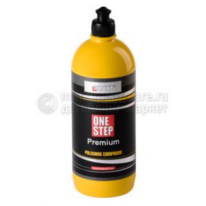 Одношаговая полировальная паста Brayt ONE STEP PREMIUM, 250 g