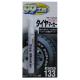 Маркер для резины,белый SOFT99 Tire Marker White