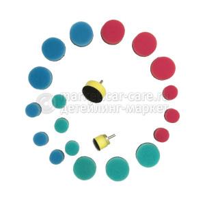 Комплект - Подложки для кругов к гибкому валу + круги - 20 предметов AuTech