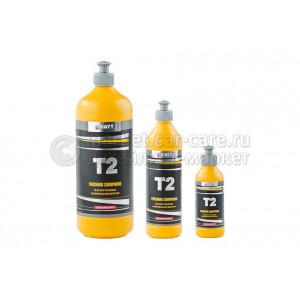 Универсальное средство для удаления микродефектов Brayt Т2 0,25л