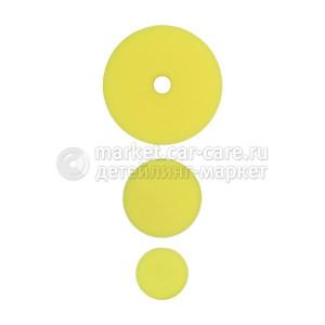 AuTech Полировальный круг комплект - полутвердый 75мм/54мм/34мм- желтый