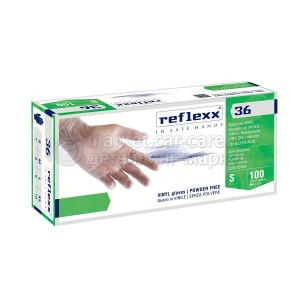 Reflexx Одноразовые перчатки виниловые 24 см. Reflexx R36-XL. 4,5 гр. Толщина 0,07 мм.
