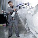 Koch Chemie Проф. одежда для мойщиков авто КОМПЛЕКТ серый размер XL