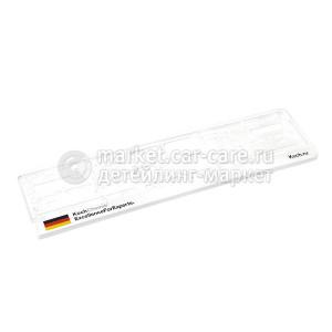 Koch Chemie Рамка для автомобильных номеров белая (комплект 2 шт.)
