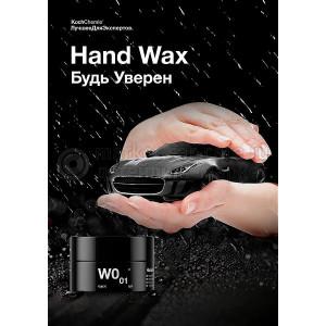 Koch Chemie Плакат Hand Wax (A1)