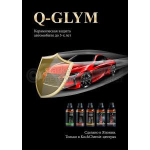 Koch Chemie Плакат Q-glym (A1)