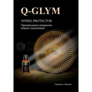Koch Chemie Плакат Q-Glym Wheel protector (A1)