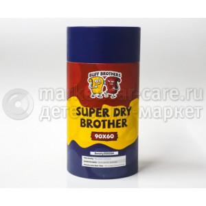 Микрофибра для сушки BUFF BROTHERS SUPER DRY BROTHER DARK BLUE 90x60