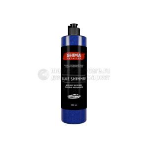 Шиммер для шин с синим мерцанием SHIMA DETAILER BLUE SHIMMER, 500 мл