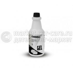 Средство для бесконтактной мойки CARWELL GEL (1 л.)