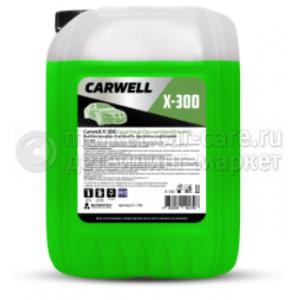 Средство для бесконтактной мойки CARWELL X 300 (20 кг.)