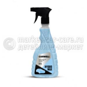 Полимерное покрытие кузова CARWELL HYDRO WAX (0,5 л.)