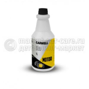 Средство для мойки двигателя CARWELL MOTOR (1 л.)