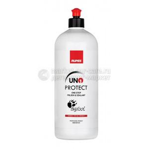 RUPES UNO PROTECT Паста для финишной полировки и защиты поверхности, 1л.