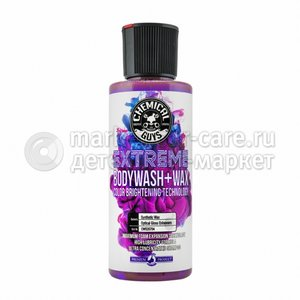 Chemical Guys Шампунь для ручной мойки с воском EXTREME BODY WASH WITH WAX 118мл.