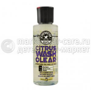 Chemical Guys Шампунь для ручной мойки с гидрофобным эффектом CITRUS WASH CLEAR 118мл