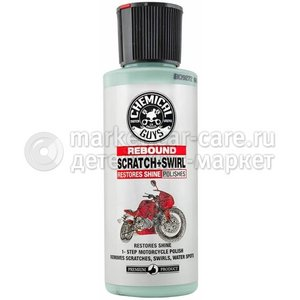 Chemical Guys Одношаговая полироль для мотоциклов MOTO SCRATCH+SWIRL 118мл