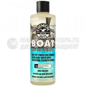 Chemical Guys Очиститель пятен от воды для лодок и яхт watewr spot remover gel 473 мл