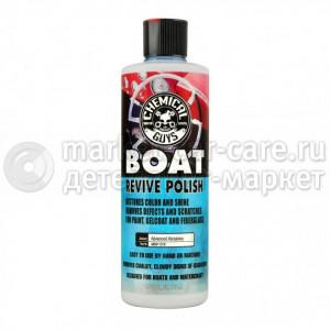 Chemical Guys Полироль для лодок и яхт Boat Revive Polish 473 мл