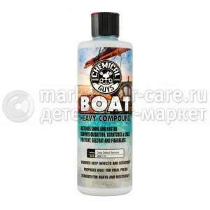 Chemical Guys Полироль для лодок и яхт Boat Heavy Compound 473 мл