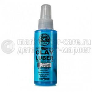 Chemical Guys Синтетическая смазка для кузова автомобиля CLAY LUBER 118 мл
