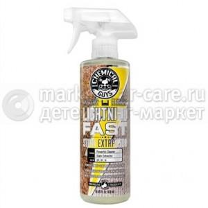 Chemical Guys Очиститель и пятновыводитель для текстиля Lightning Fast 473 мл