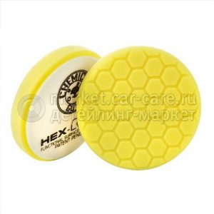 Chemical Guys Полировальный круг Хекс-Лоджик желтый (13,97 см) Heavy Cutting Pad