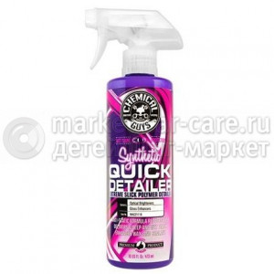 Chemical Guys Синтетический быстрый детейлер SYNTHETIC QUICK DETAILER 473мл.