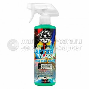 Chemical Guys Финишный Детейлер спрей AFTER WASH 473мл