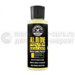 Chemical Guys V4 все в одном полироль + блеск + силант ALL IN ONE 118 мл