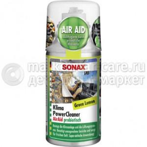 SONAX Очиститель системы кондиционирования с пробиотиком Зеленый Лимон 0,15л