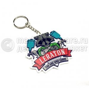 Leraton Брелок LERATON The one who cares
