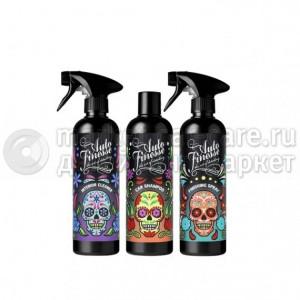 Autofinesse Auto Finesse Набор из 3 лимитированных продуктов Halloween Trio