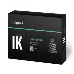 """Набор по уходу за салоном Detail IK """"Interior Kit"""""""