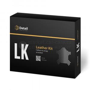 """Набор для очистки кожи Detail LK """"Leather Kit"""""""