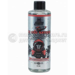 Шампунь для ручной мойки Автомобилей и Космических кораблей LERATON ELON MUSK Shampoo 473мл.