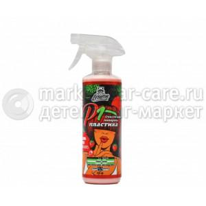 Очиститель-полироль пластика LERATON P1, 473мл