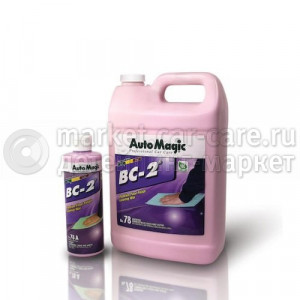 BC-2 BASE/CLEARCOAT FINISH - Антиголограмма. 4л