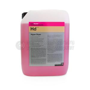 Koch Chemie Hyper Dryerr - Высокотехнологичный осушитель-консервант (10л)