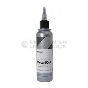 Полироль для всех типом металлов CarPro Metallicut, 150мл
