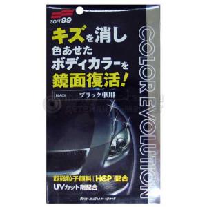 Полироль цветовосстанавливающая Soft99 Color Evolution Black для черных а/м