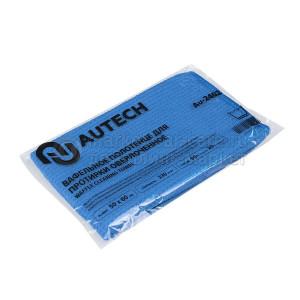 AuTech WAFFLE CLEANING TOWEL Полотенце для протирки оверлоченное 55*60 см, синее, 330гр/м2 для сушки авто